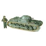 GV048b – Pzkpfw 1 Ausf B Light Tank